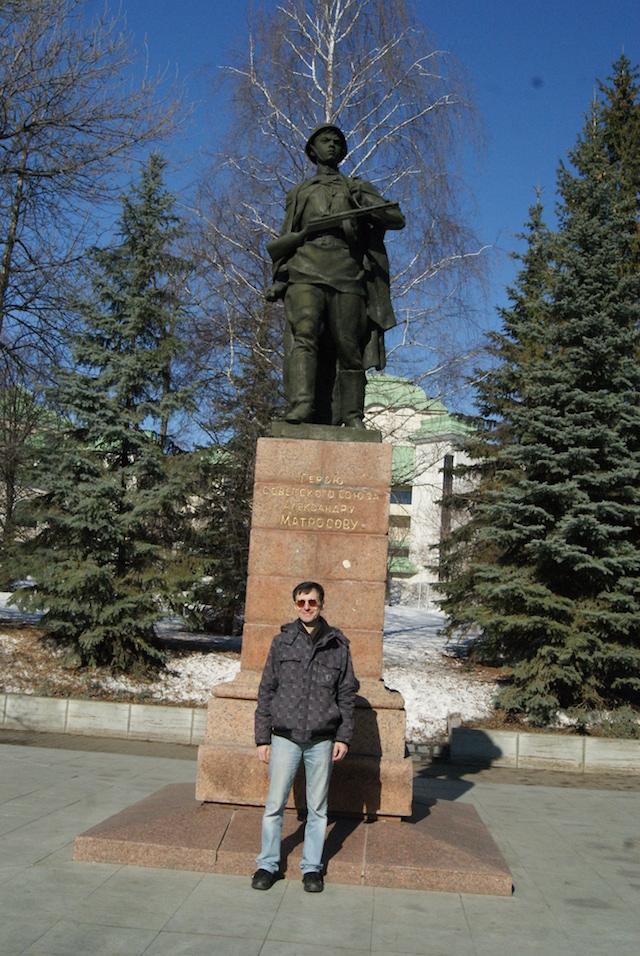 Matrossow